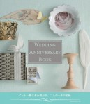 WEDDING ANNIVERSARY BOOK