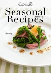 Seasonal Recipes 季節のレシピ Spring