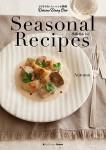 Seasonal Recipes 季節のレシピ Autumun