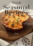 Seasonal Recipes 季節のレシピ Winter